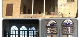 Fauzi Azar Inn da una nuova luce a Nazareth