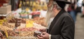 Specialità della cucina Israeliana: dove mangiare a Tel Aviv e Gerusalemme